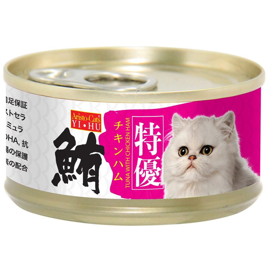 Aristo Cats Tuna with Chicken Ham 80g (24 Cans)