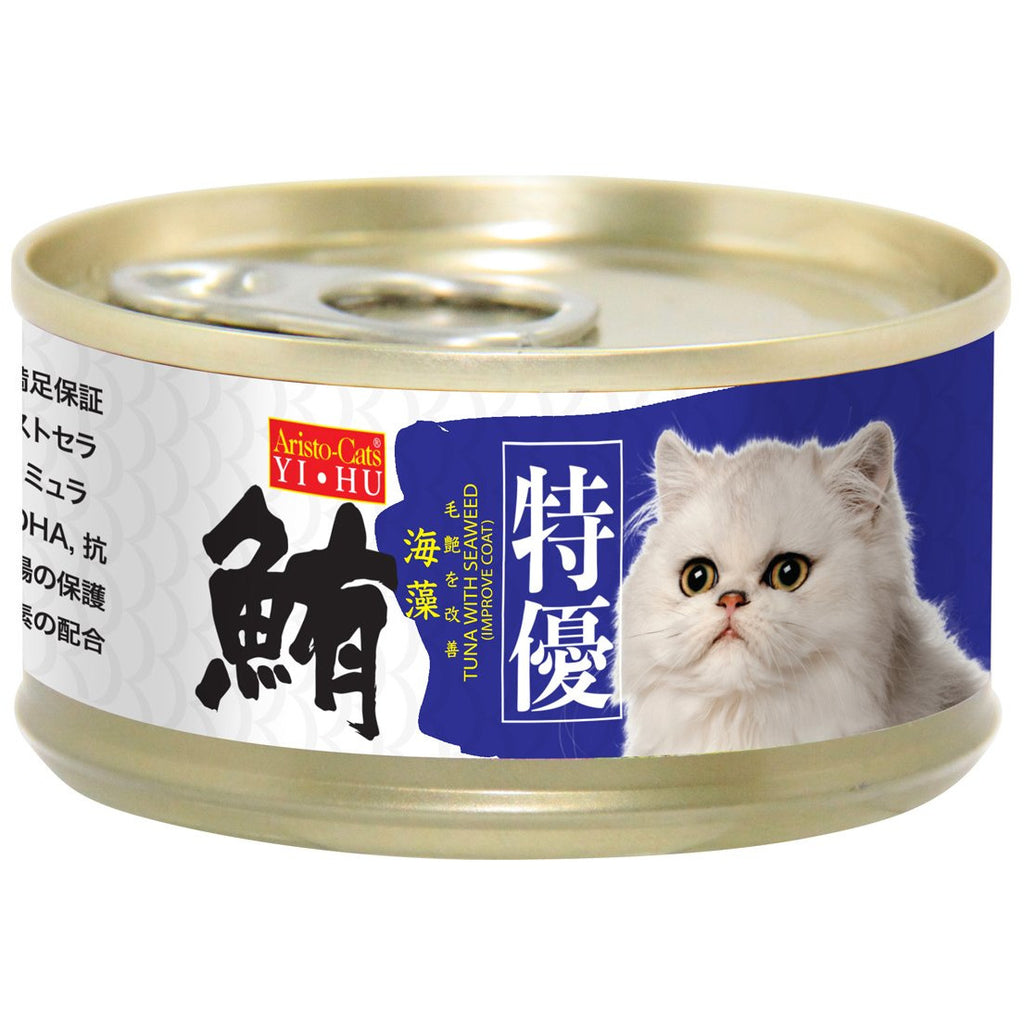 Aristo Cats Tuna with Seaweed 80g (24 Cans)