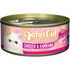 Aatas Cat Creamy Chicken & Kanikama Cat Canned Food 80g Carton (24 Cans)