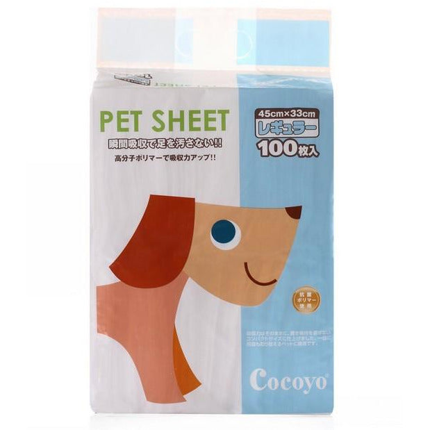 Cocoyo Pee Sheets Small 100's