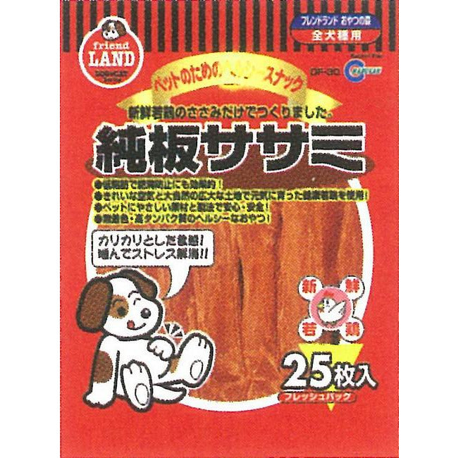 Marukan Dried Sasami Flat Dog Treat 25's