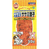 Marukan Sasami Meat Ball Dog Treat 50g