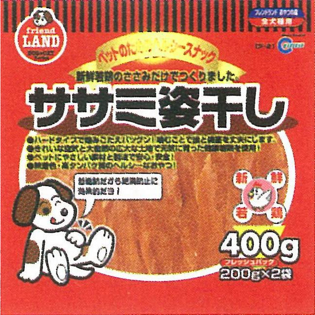 Marukan Dried Sasami Dog Treat 400g