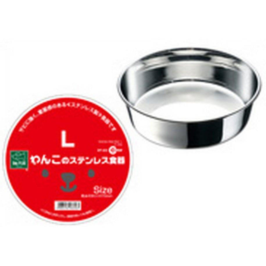 Marukan Stainless Feeder (L)