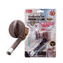 Gonta Club Joint Nozzle Water Bottle for Dog Cat