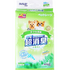 Honey Care Pee Pads Green Tea For Dogs