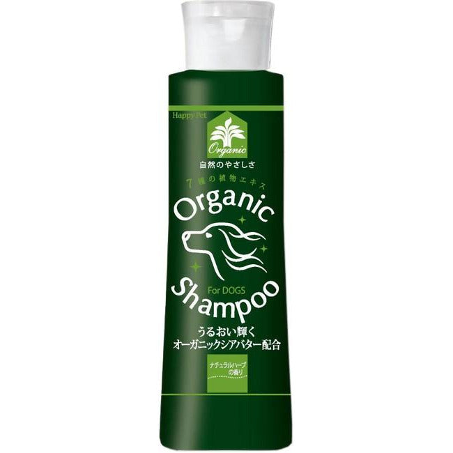 Happy Pet Organic Shampoo Natural Herb 180mL