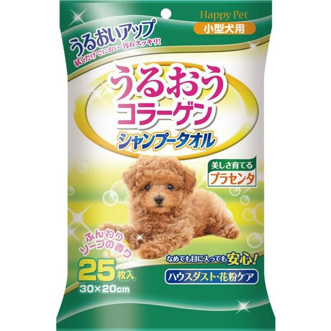 Happy Pet Shampoo Towel (Small Dog) 25's