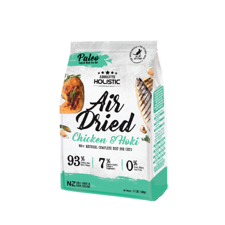 Absolute Holistic Chicken & Hoki Air Dried Cat Food 500g