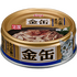 Aixia Kin Can Mini Tuna with Dried Bonito 70g