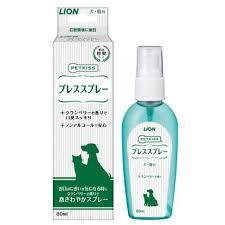 Lion Breath Spray 80mL