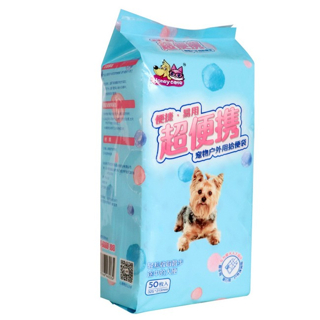 Honey Care Waste Pickup Bag For Dogs 50's