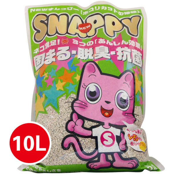 Snappy Cat Sand Litter Apple 10L (5 Packs)
