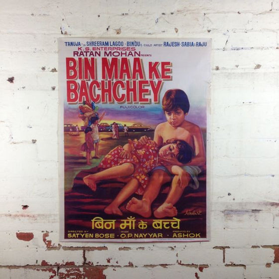 Original Bollywood Posters from Mulbury