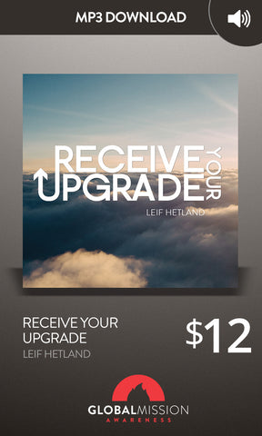Receive Your Upgrade
