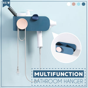 Multifunction Bathroom Hanger