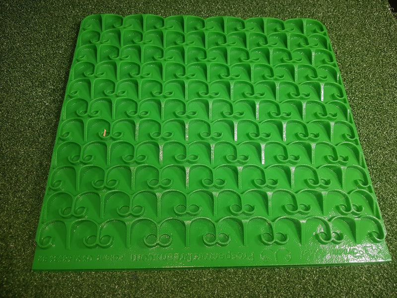 Mini Cell Dream Mat for the Gold Cube in Green