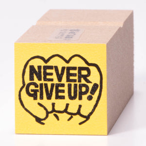 NEVER GIVEUP!