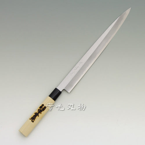 JIKKO Yanagi Tokusei Nihon carbon steel Sushi Sashimi Japanese knife - JIKKO Japanese Kitchen Knife Cutlery