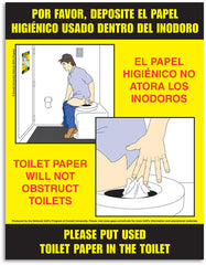 Laminated Toilet Paper Disposal Poster (English and Spanish)