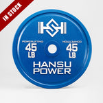 HANSU POWER LB Steel Plates