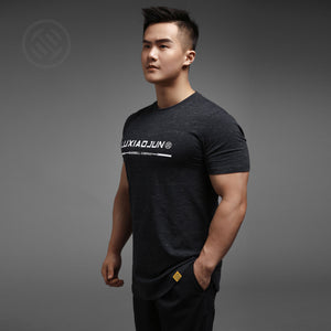 LUXIAOJUN Training T-Shirt White Script