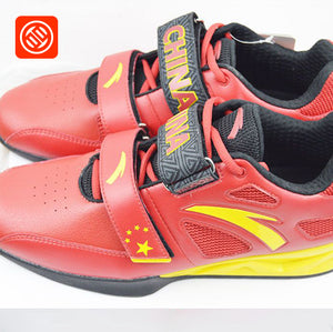 ANTA Team China Collection Weightlifting Shoes