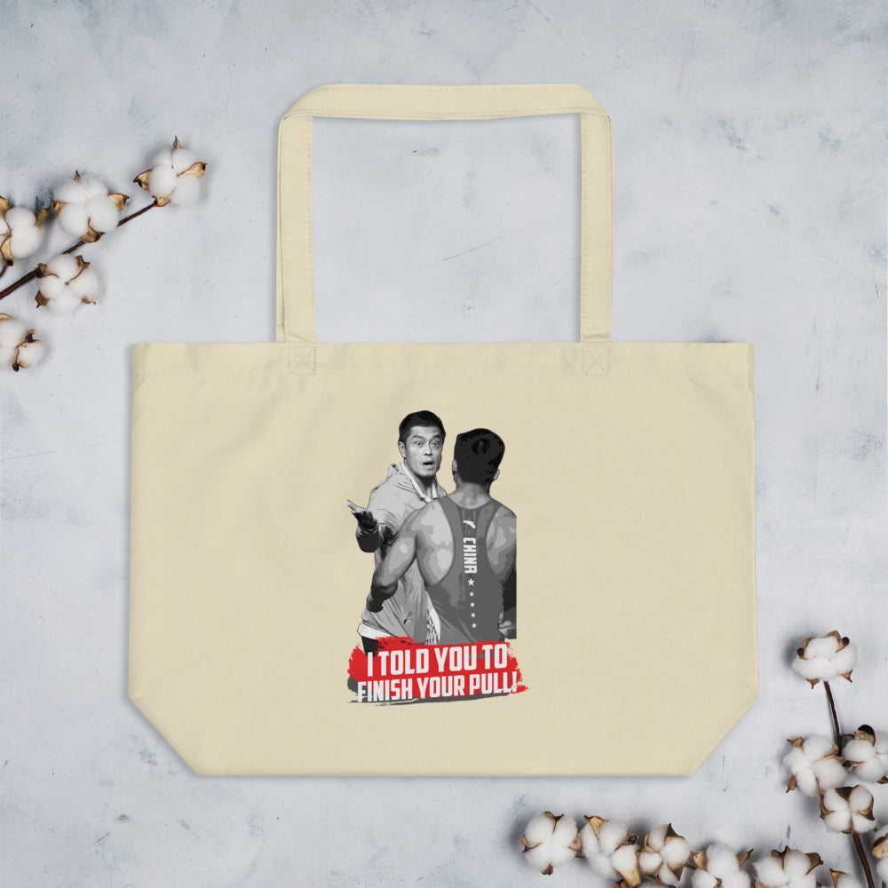 Finish Your Pull Large Organic tote bag
