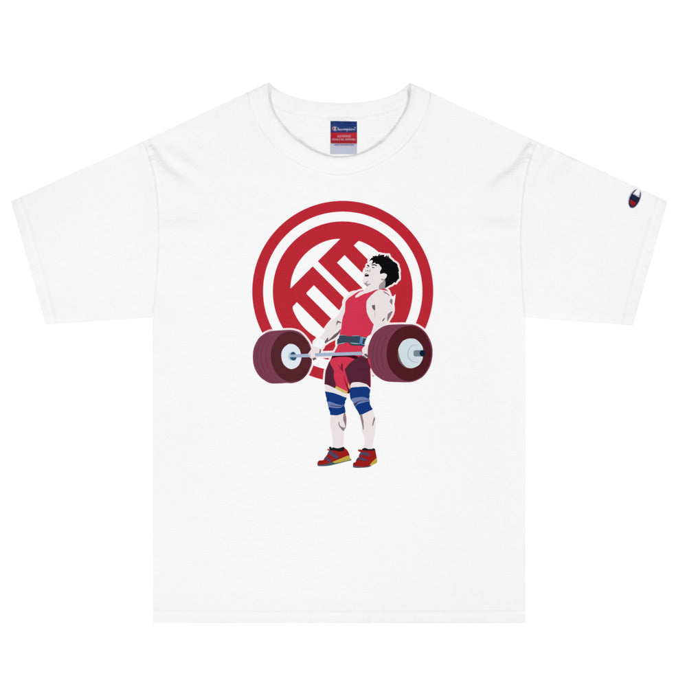 TAO Thicclean Champion T-shirt - LUXIAOJUN Weightlifting
