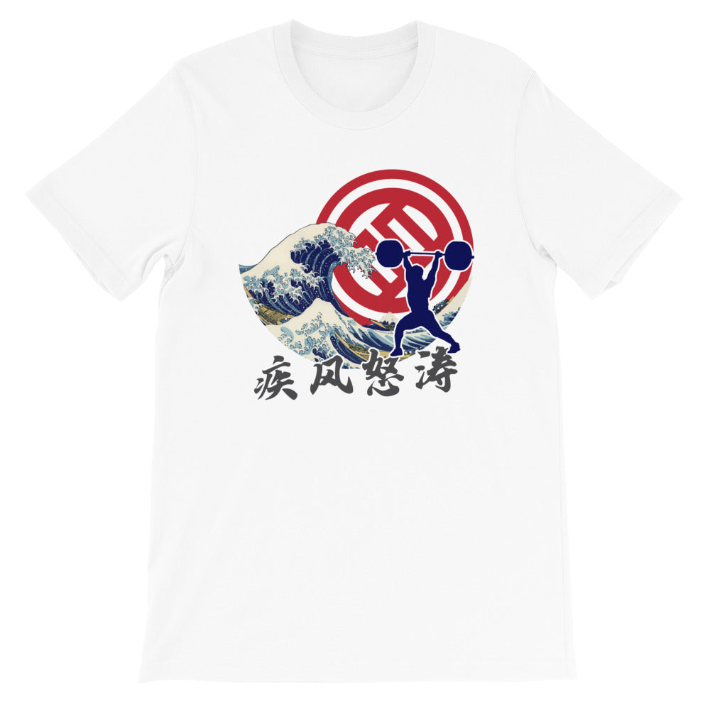 Nippon Wave T-shirt White