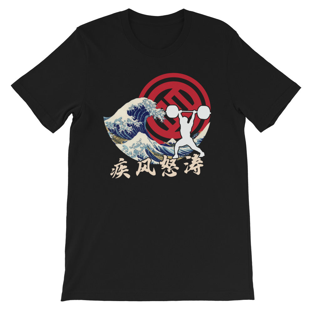Nippon Wave T-shirt Black