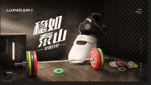 Build your gym with LUXIAOJUN Weightlifting Equipment