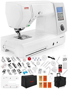Latest janome memory craft horizon 8900 qcp special edition computerized sewing machine w extension table trolley semi hard cover cloth guide much more