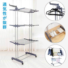 Load image into Gallery viewer, Buy voilamart clothes drying rack 3 tier with wheels foldable clothes garment dryer compact storage heavy duty stainless steel hanger laundry indoor outdoor airer
