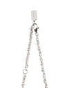 16-18 Inch Adjustable Chain