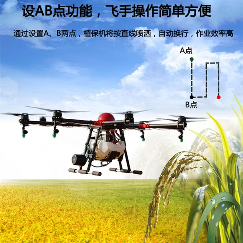 10L 8-axis 10kg new avoid obstacle Agricultural uav drone agriculture drone spray aircraft