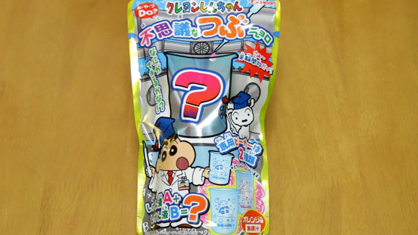 Crayon Shinchan Mysterious Drink Package