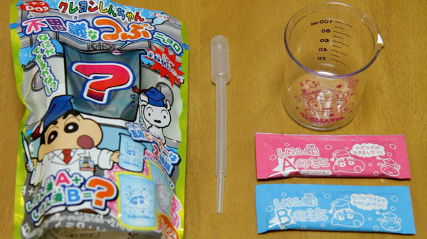 Crayon Shinchan Mysterious Drink Package Contents