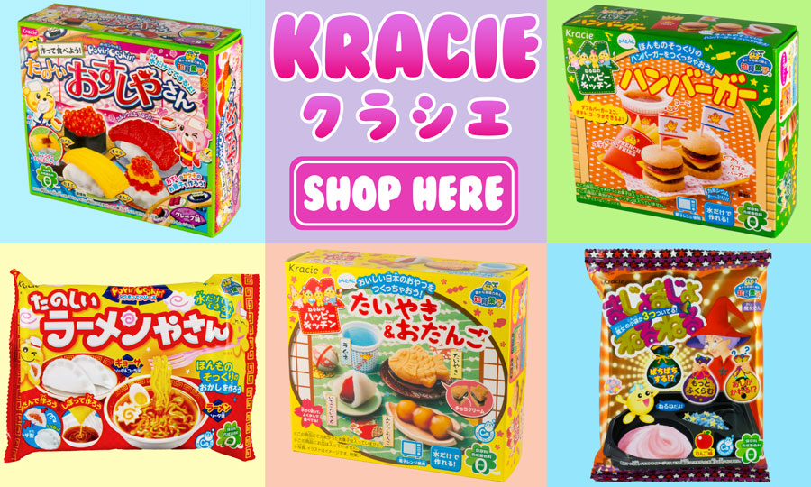 browse all of our products from Kracie