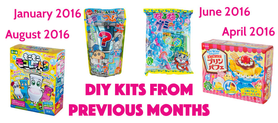 some Japanese DIY candy kits from previous subscription boxes