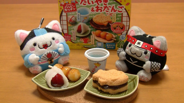 Taiyaki and Odango DIY Kit with Kittens