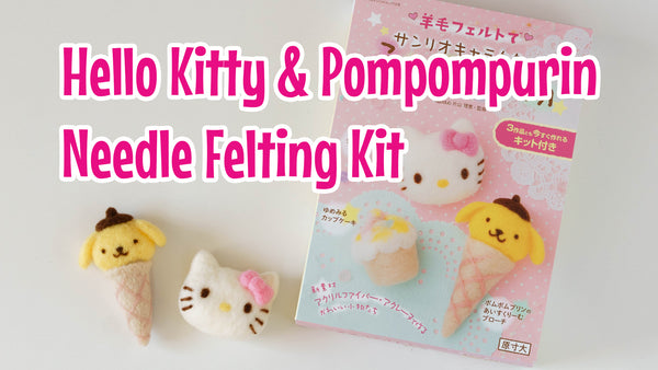 Hello Kitty and Pompompurin Needle Felting Kit