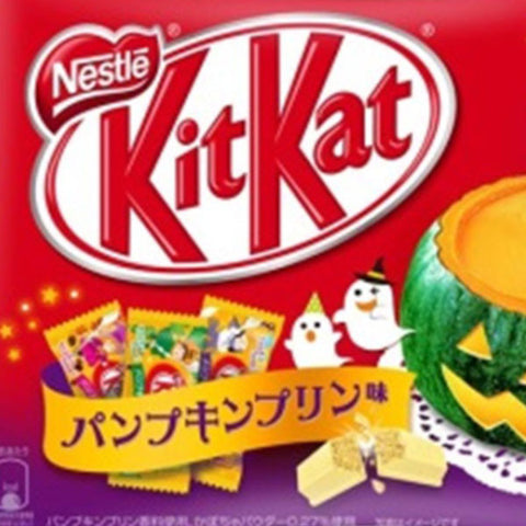 Pumpkin Pudding Kit Kat Bag