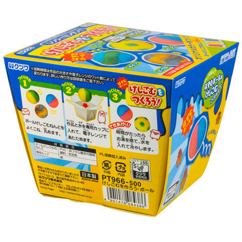 Colorful Ball Eraser Kit - Marimo Marshmallow Store