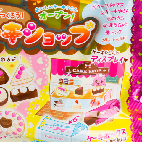 Cake Shop DIY Candy Kit