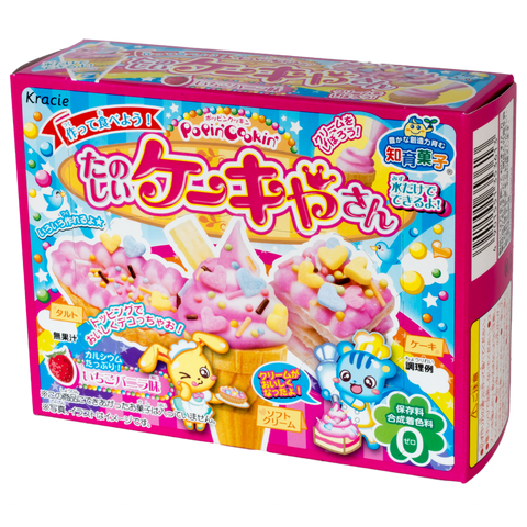 Tanoshi Cake Store DIY Candy Kit