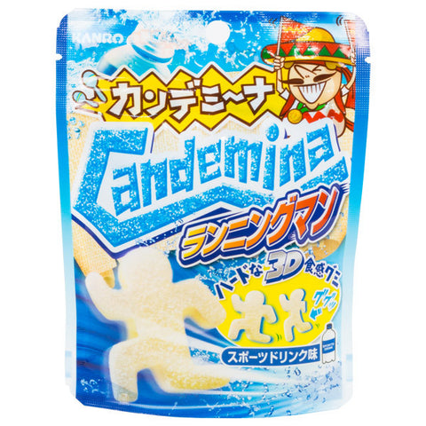 Candemina (Sports Drink Flavor)