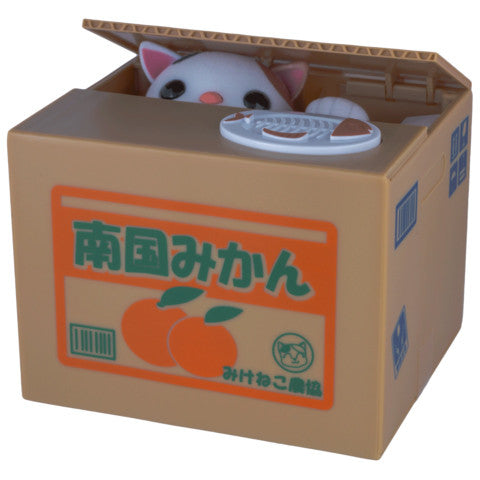 Itazura Cat Coin Bank - Calico Cat - Marimo Marshmallow Store