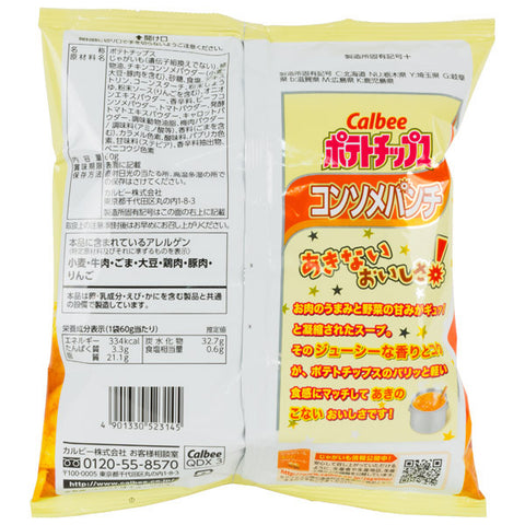 Consome Punch Potato Chips