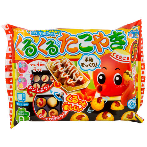 Takoyaki DIY Candy Kit